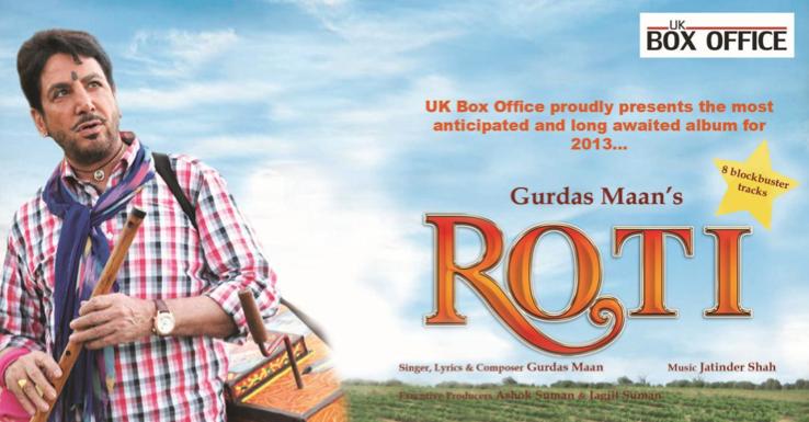Gurdas Maan's Roti Releases Soon